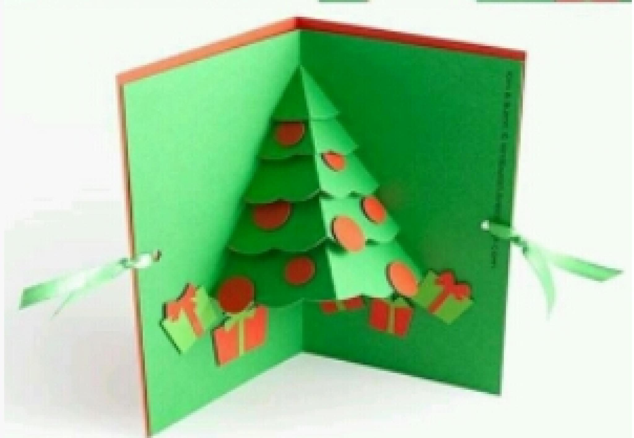 Объемная открытка своими руками новый год пошаговая инструкция
