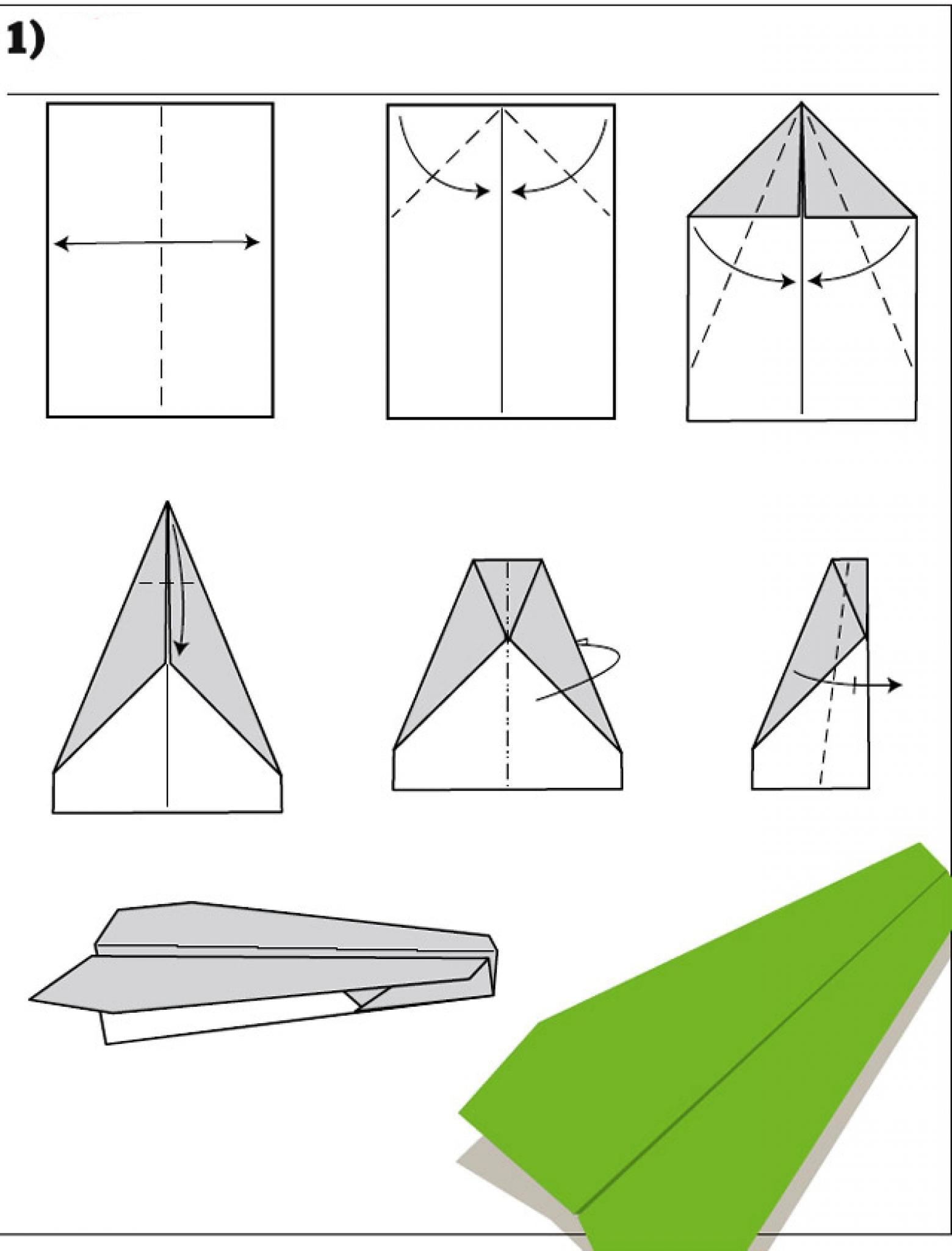 Как сделать самолет из бумаги который долго и плавно летает