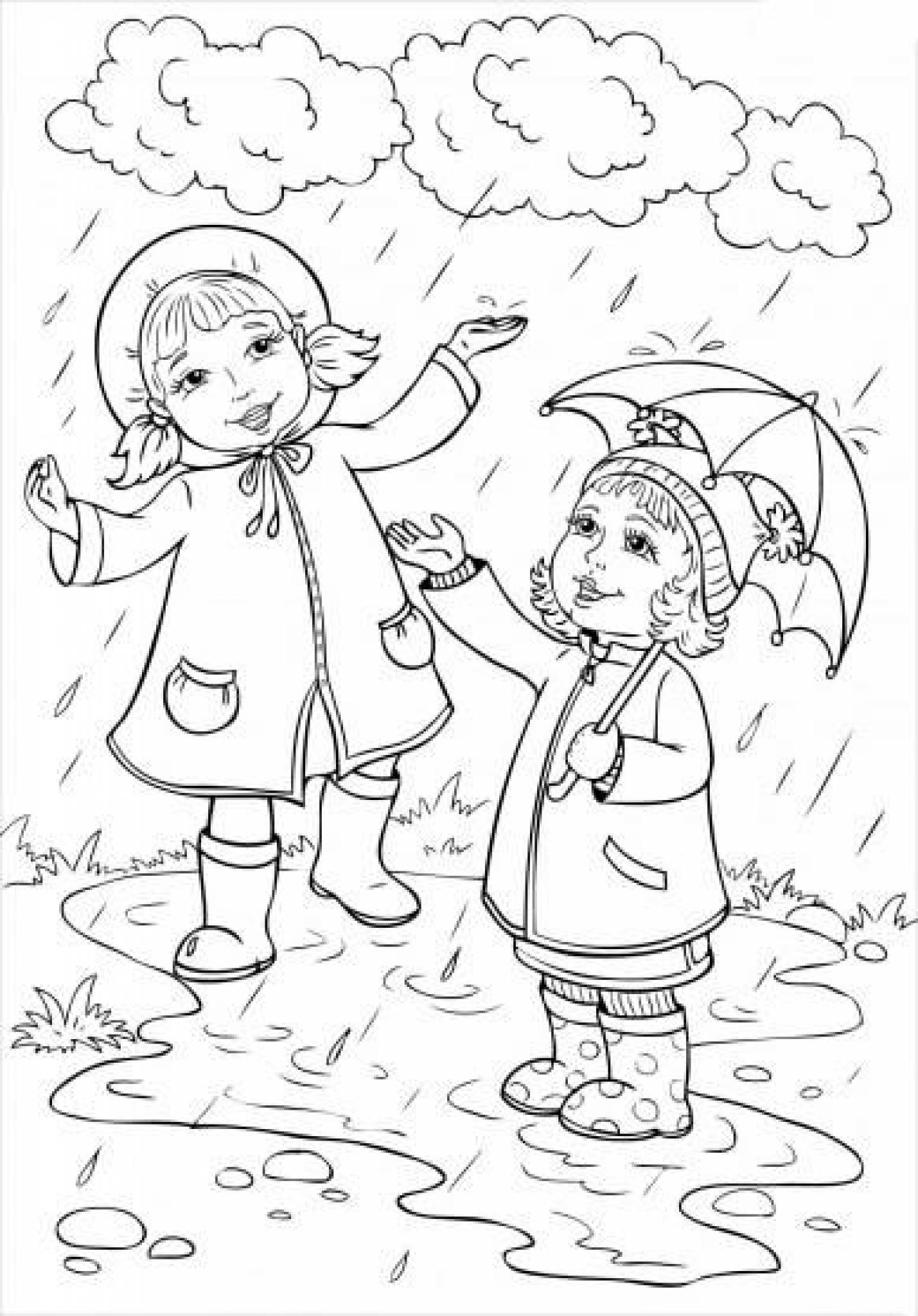 Дети дождь картинки