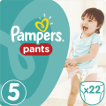 PAMPERS Pants 5